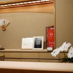 京懐石 吉泉 - カウンター(食べログの表彰状が飾ってありました)
