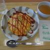 ワイズポム - 料理写真:とろとろケチャップオムライス ¥550-