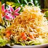 旨い処わさび - 料理写真:バリバリサラダ