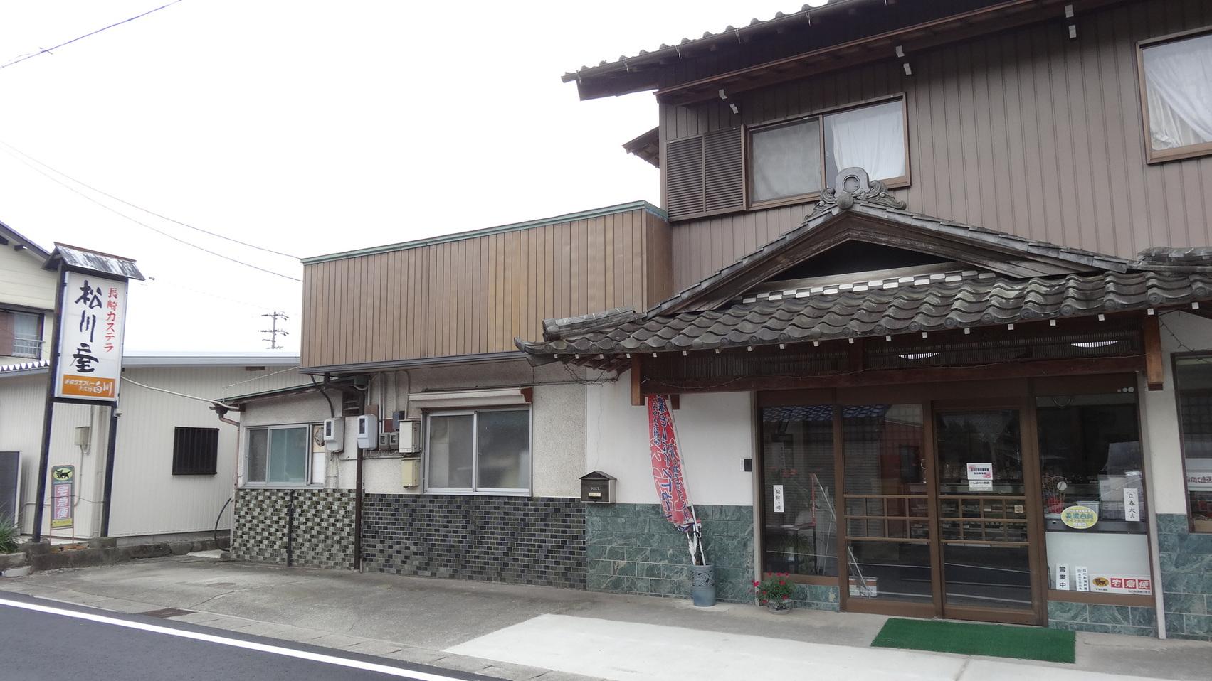 松川屋製菓