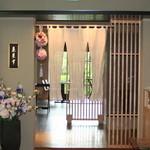 御花 - 内観写真:入口