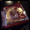 菓匠しげた - 料理写真:栗ひろい 220円