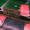 久光精肉店 - 料理写真:
