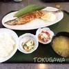 開花亭 - 料理写真:脂の乗ったサンマ塩焼き定食
