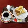 大蔵倶楽部 - 料理写真:モーニングトーストセット480円