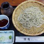 穣庵 - ざる蕎麦