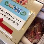 香龍 大竹店 - 無料サービス