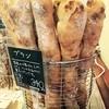 Boule Beurre Boulangerie - メイン写真: