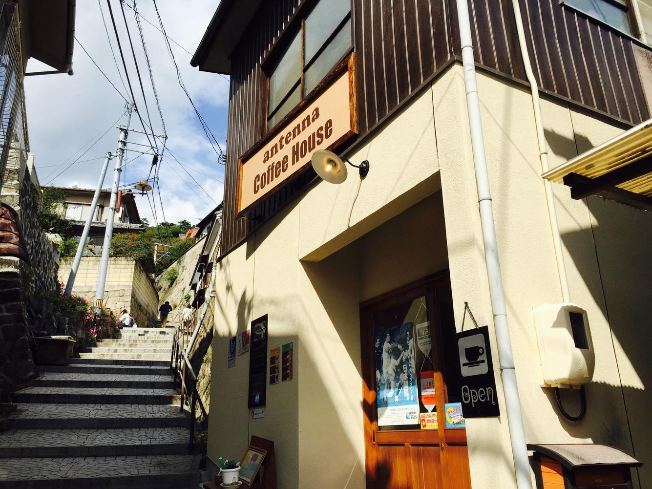 antenna Coffee House