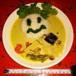 CIRCUS - ぶっとびパクチーカレー(ミニ 650円)