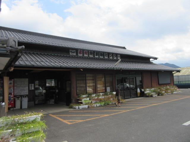 赤村特産物センター