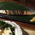 魚バカ一代 - 秋刀魚の塩焼き