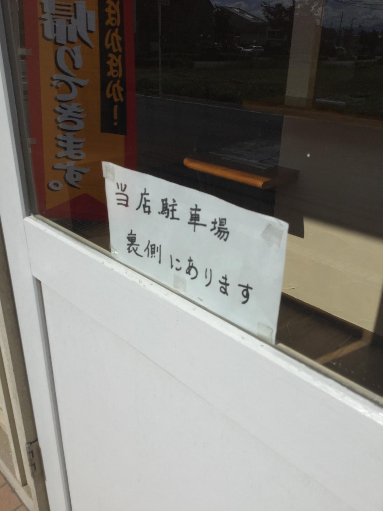 �n���o�[�O�� �O�������Ж{�X