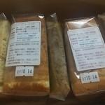 ロンアンドメリー - シフォンケーキ