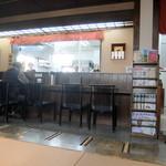 小野木 - 綺麗な厨房