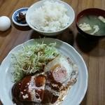 けやき食堂 -