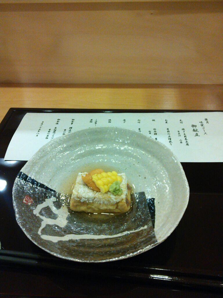 和料理 蓮花寺 さいとう