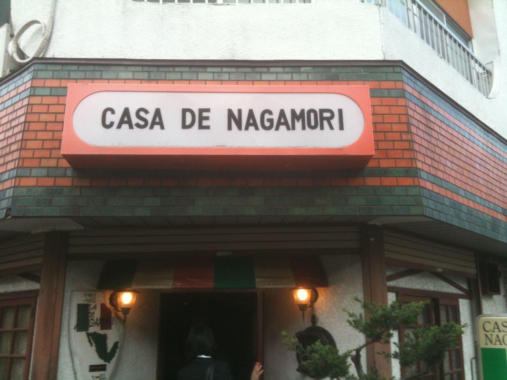 カサ・デ・ナガモリ