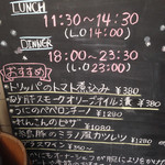 oro - メニュー写真:営業時間