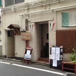 oro - 外観写真:お店