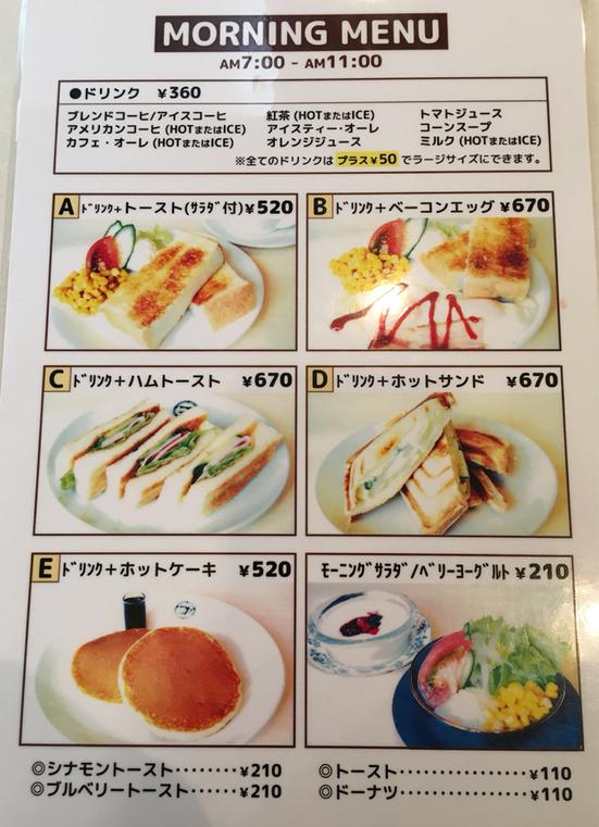 タナカコーヒ 上賀茂店
