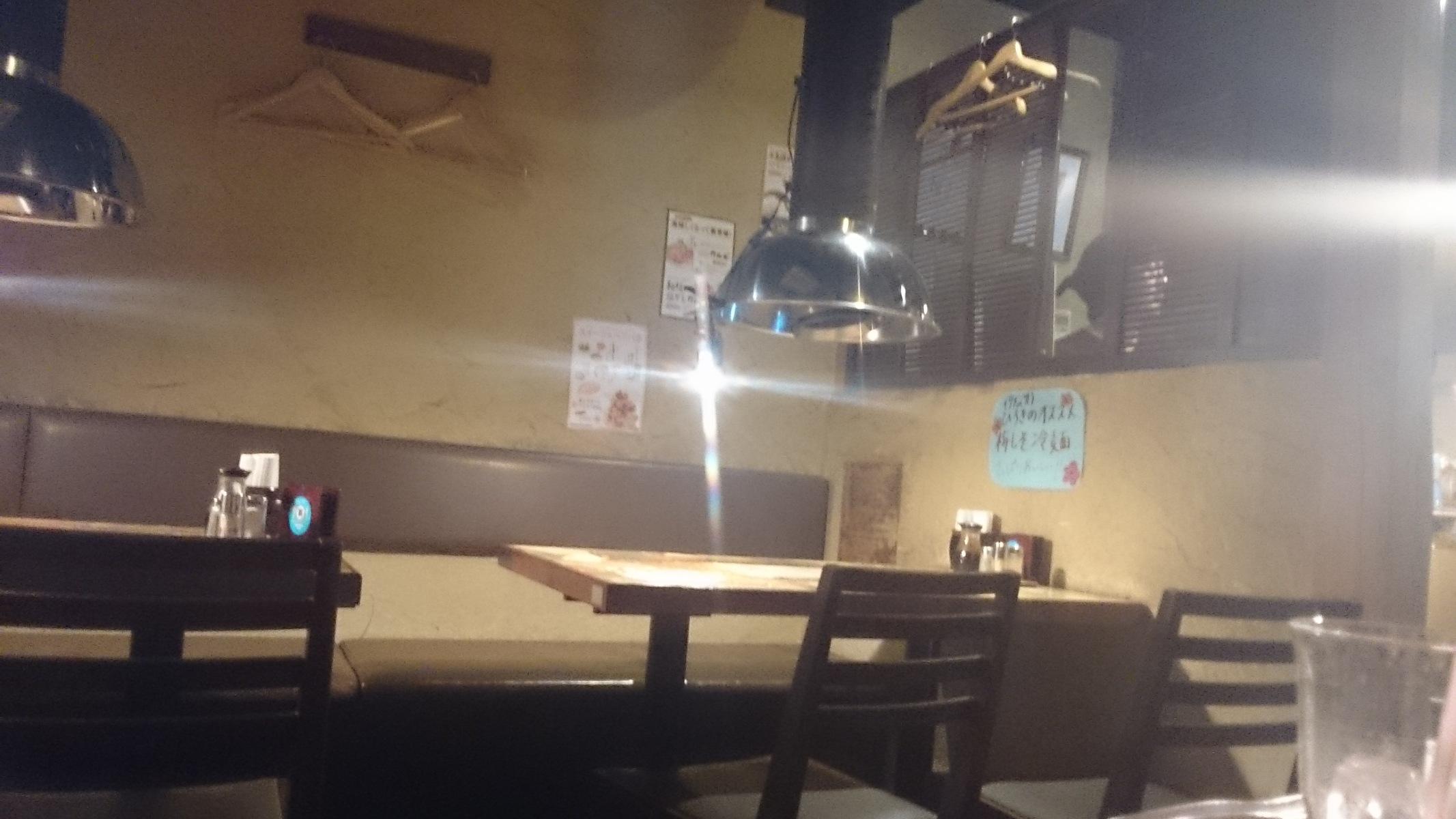 牛角 清水店