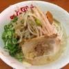 骨太BUTAMEN - 料理写真:ラーメン(600円)野菜カチ 油ギト 麺中盛りサービス