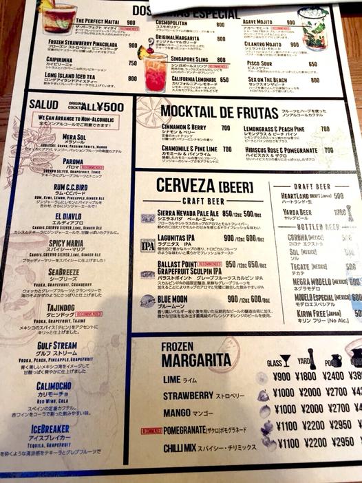 LAS DOS CARAS - MODERN MEXICANO Y TACOS -