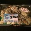まるとみ鮮魚かまぼこ店 - 料理写真:もずくかまぼこ 360円