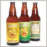 アースガーデン - 地ビール「多摩の恵」