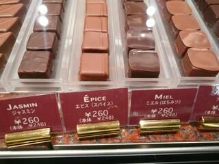 ショコラティエ パレ ド オール - JASMIN EPICE MIEL