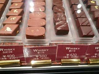 ショコラティエ パレ ド オール - WHISKY 4種