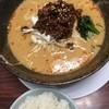 麺や みそっ子 - 料理写真:担々麺(期間限定)ライス付き