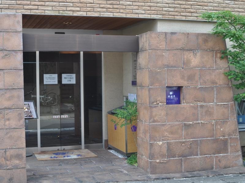 桔梗苑 別館