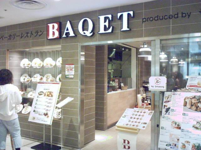 BAQET 名古屋パルコ店