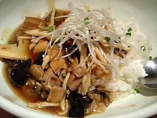 麺菜家 北斗 原宿店
