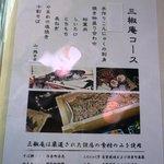 4312034 - 現在の価格は三千円(2010.12月時点)