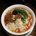 43148885 - 坦坦麺(海老雲呑トッピング)