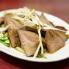 新シン料理店 - 料理写真:豚の舌(380円)