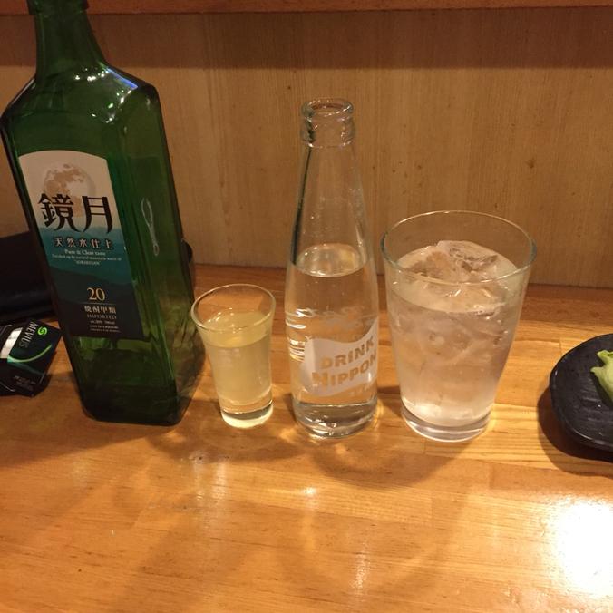 酒処かっぱ