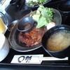 〇助 - 料理写真:Lunch Passport ランチパスポート