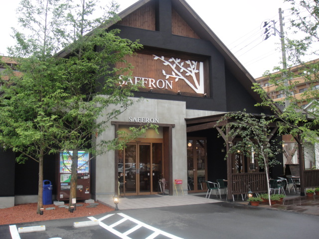 サフラン 青山店