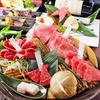 とびうし - 料理写真:おすすめコース8000円