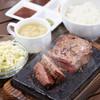 やっぱりステーキ 1st - 料理写真: