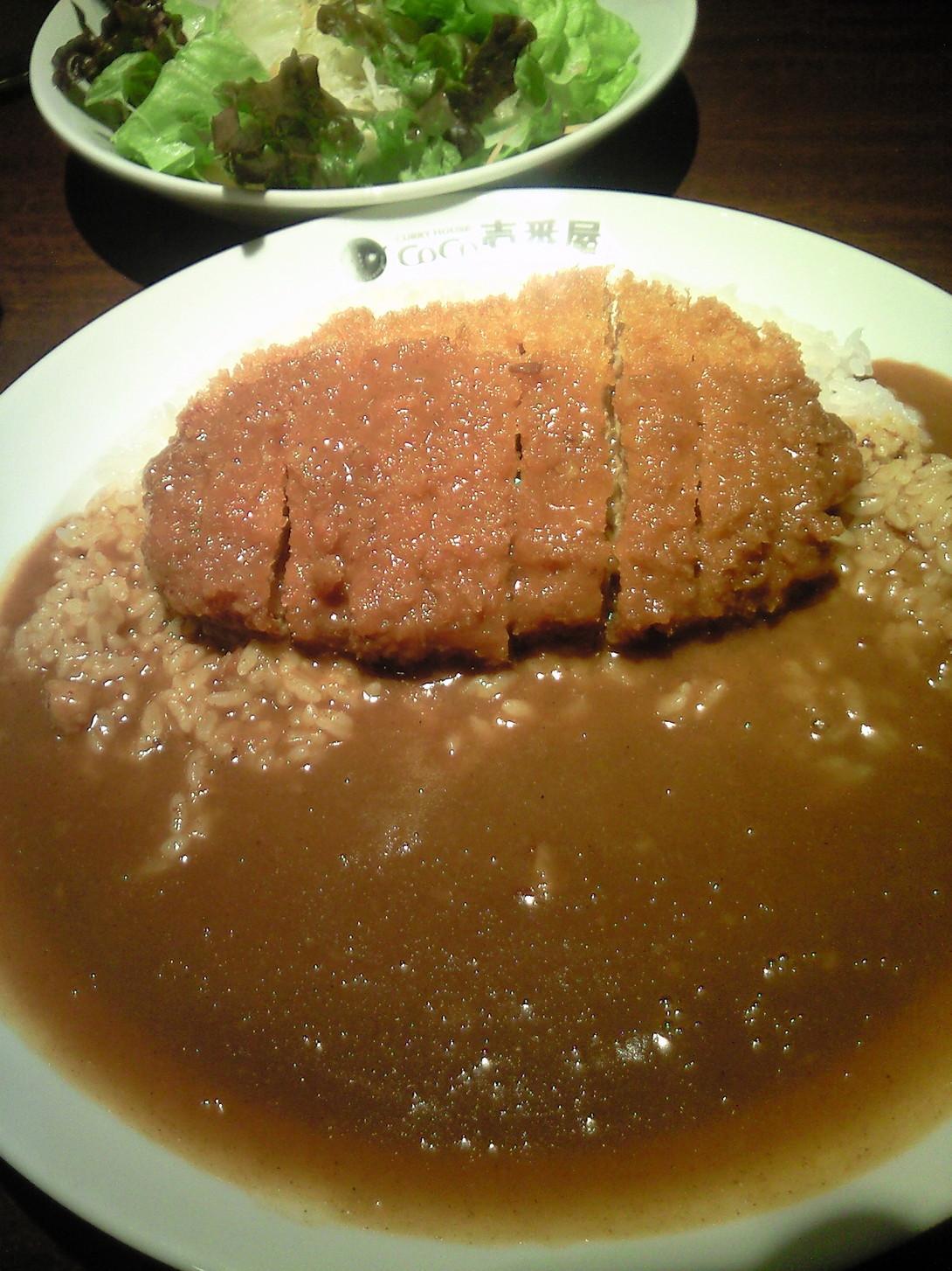 CoCo壱番屋 昭和杁中店