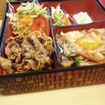 洋庖丁 - からし焼肉+スタミナ焼き