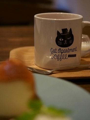 キャット アパートメント コーヒー