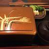 新月 - 料理写真:うな重。竹。