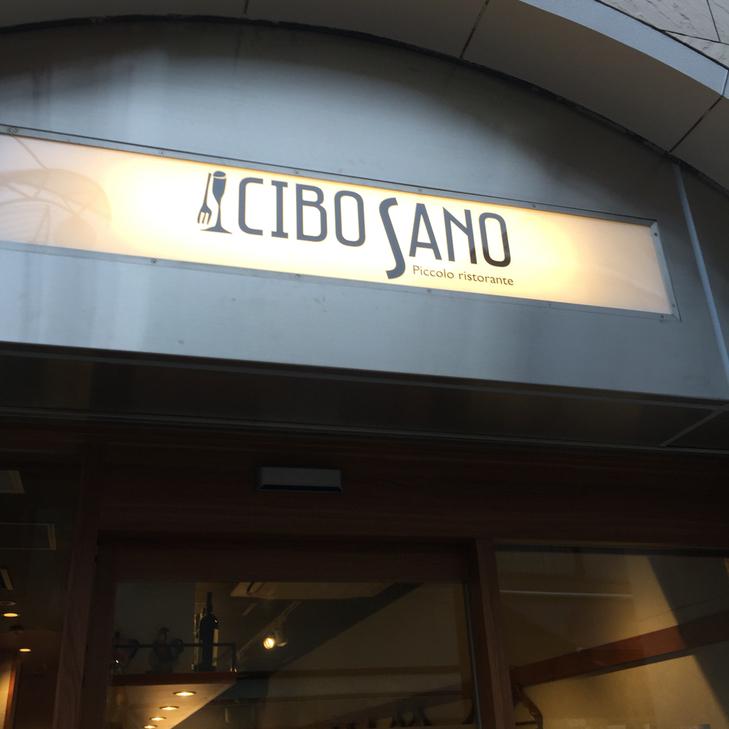 Piccolo ristorante CIBO SANO