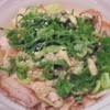 松屋 - 料理写真:たっぷりネギ塩丼弁当
